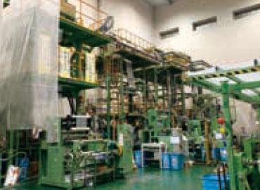 原反製造工場